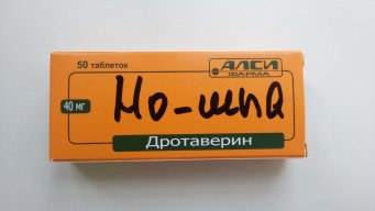 Анатолий ав